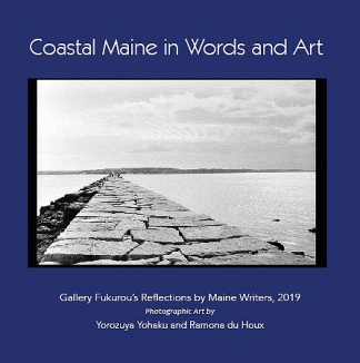 Front Cover Coastal Maine